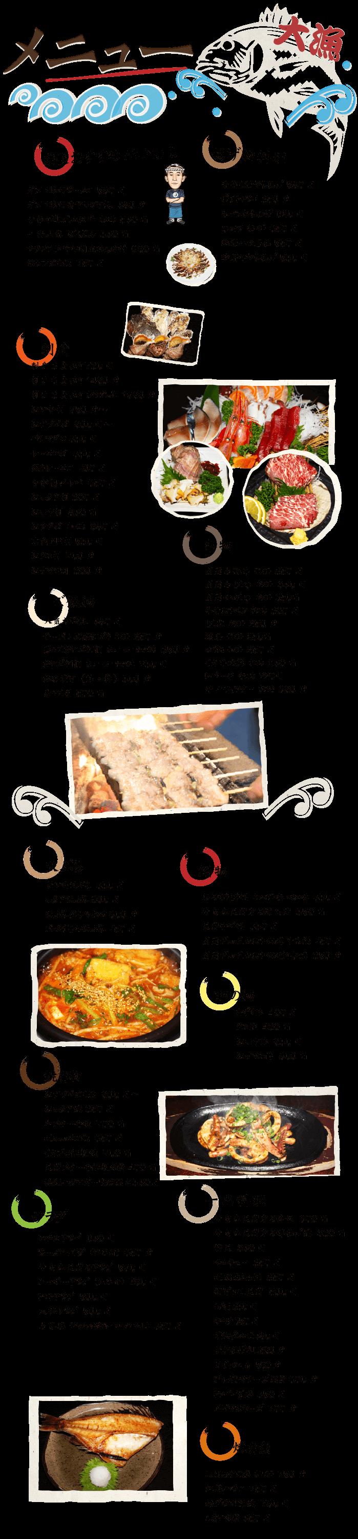 izakaya_jiro_menu01