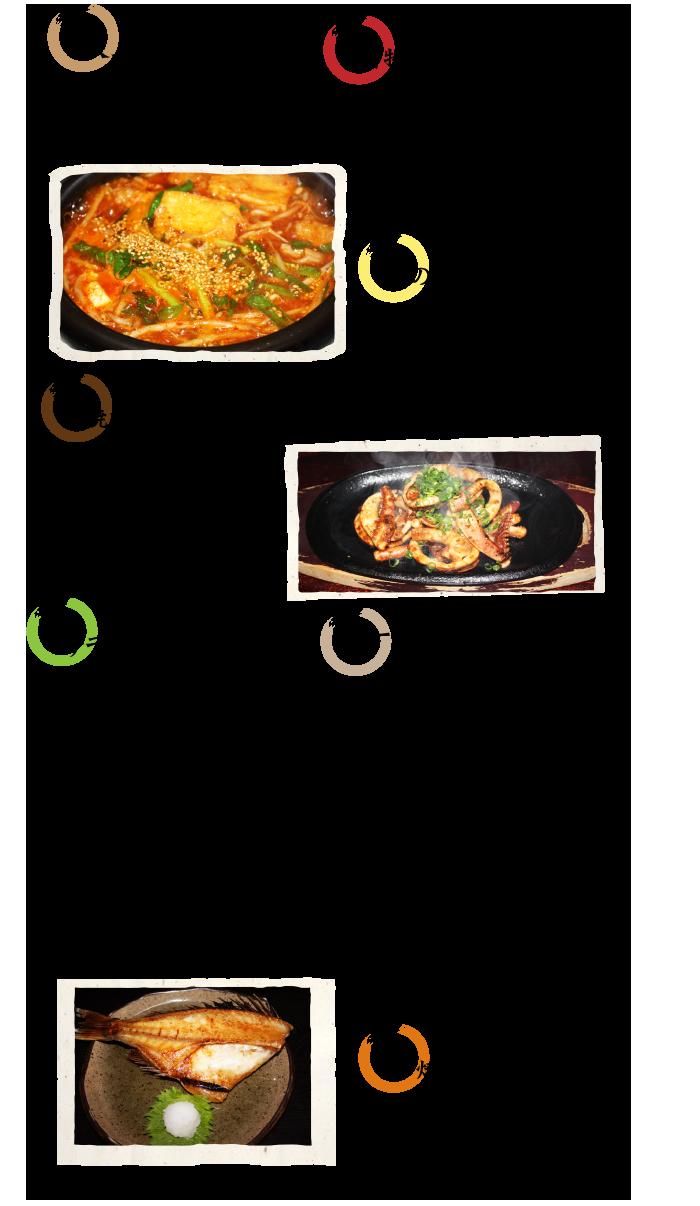 izakaya_jiro_menu_02